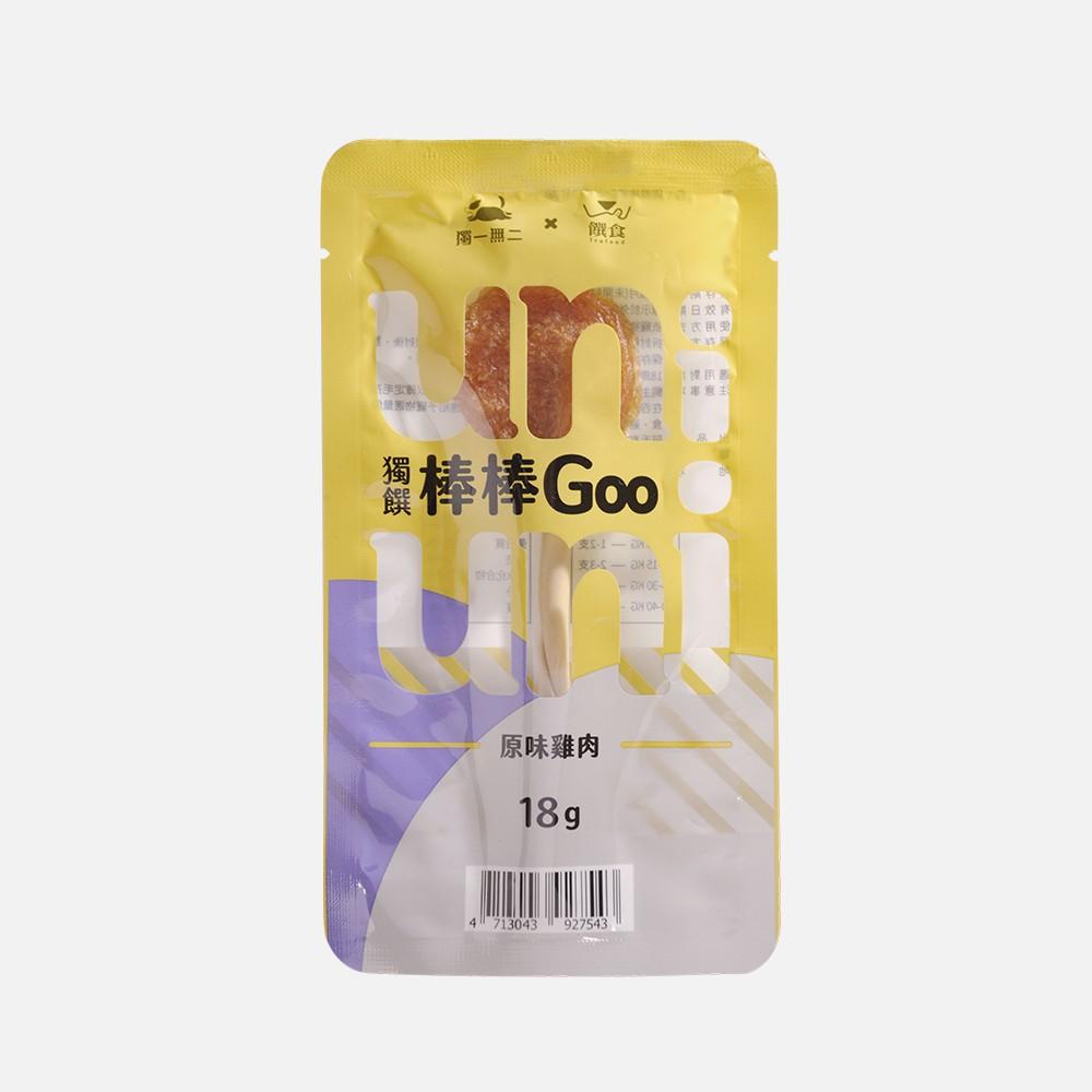 【Trufood 饌食 】 獨饌棒棒Goo(原味雞肉) 狗狗