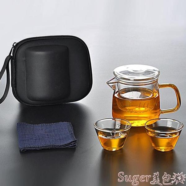 快客杯 玻璃旅行茶具套裝車載便攜包式戶外一壺二杯快客茶壺飄逸小泡茶杯  【618 大促】