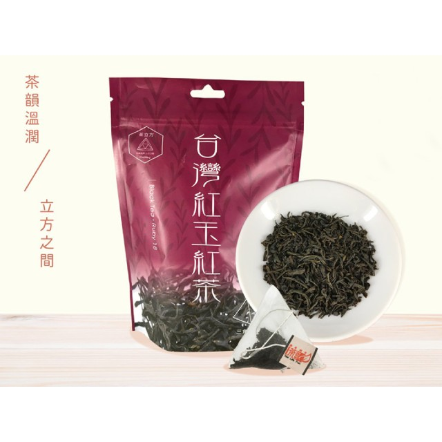 【茶立方】經典好茶 - 台灣紅玉紅茶(20入)