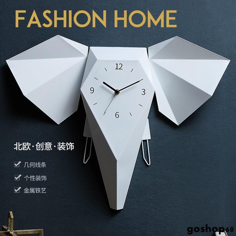 壁鐘 掛鐘 藝術掛鐘 大象靜音鐘表掛鐘客廳個性創意時尚現代簡約家用北歐時鐘大氣藝術新品免運