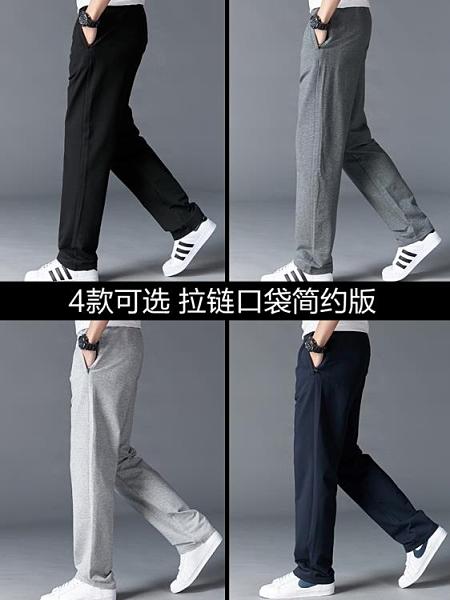 運動褲男寬鬆直筒休閒長褲胖子男士秋冬季加絨加厚款加大碼棉衛褲 果果輕時尚