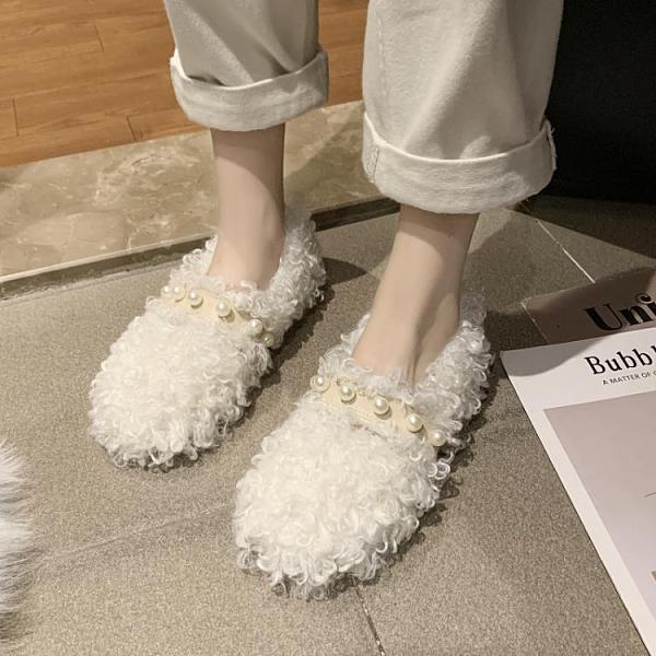 【榮耀3C】樂福鞋 網紅毛毛鞋女2021秋冬加絨超火樂福鞋軟底珍珠棉鞋平底豆豆鞋