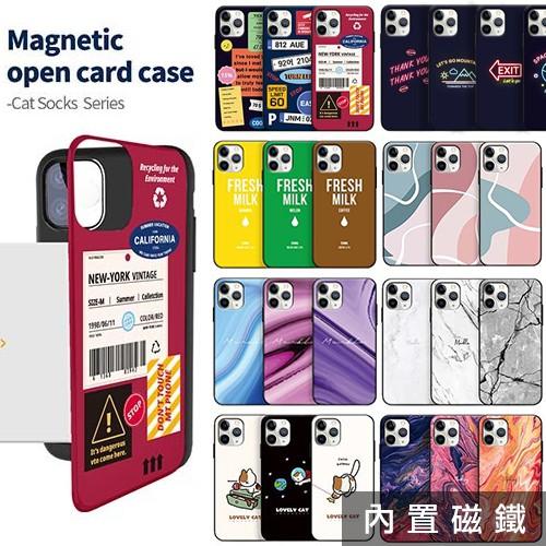 韓國 趣味插畫 手機殼 磁扣卡夾│S21 S20 Ultra + S10 S10E S9 S8