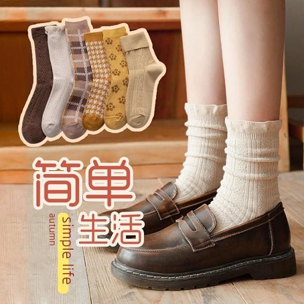 花邊襪子女中筒秋冬純棉可愛日系長襪長筒堆堆襪【愛物及屋】