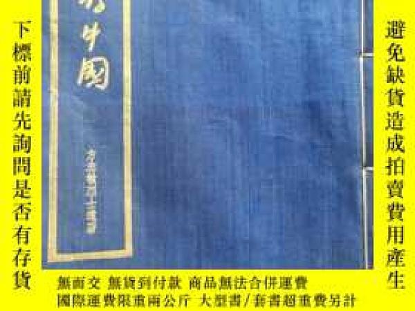 二手書博民逛書店罕見可愛的中國--方誌敏,1951年,有名人丁景唐蓋的藏書印【F】Y390090 方誌敏