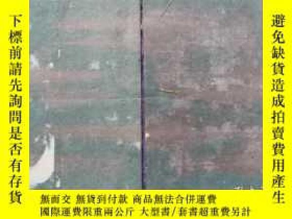 二手書博民逛書店罕見明如上人禦消息集Y279364