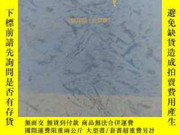 二手書博民逛書店罕見天涯(1998年雙月刊合訂本)Y24385 出版1998