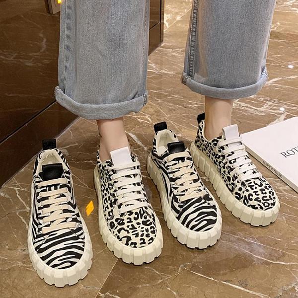 樂福鞋 2021秋豹紋斑馬紋系帶厚底鬆糕樂福鞋女坡跟平底百搭拼色單鞋 榮耀 上新