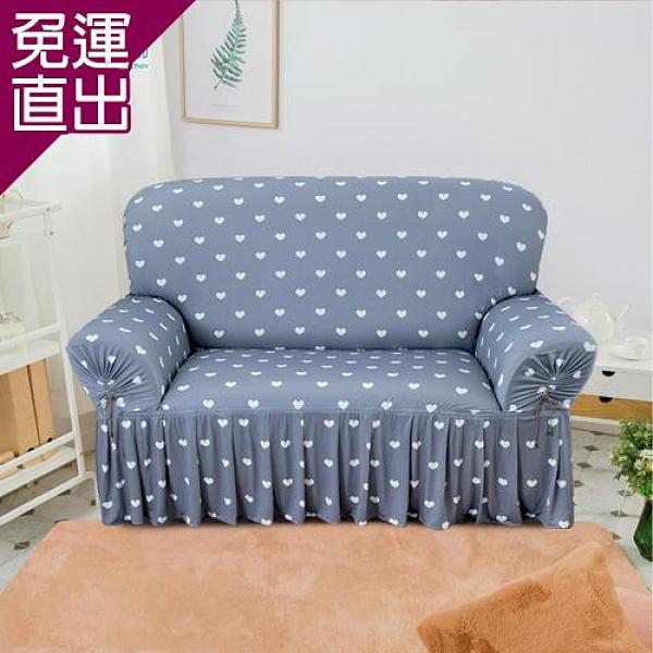 格藍傢飾 甜心教主裙襬涼感沙發套 -時尚灰1+2+3人【免運直出】