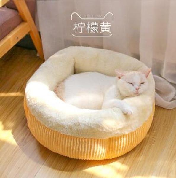 貓窩 深度睡眠貓窩冬季保暖貓咪窩四季通用封閉式貓墊貓床狗窩貓咪用品【快速出貨八折優惠】