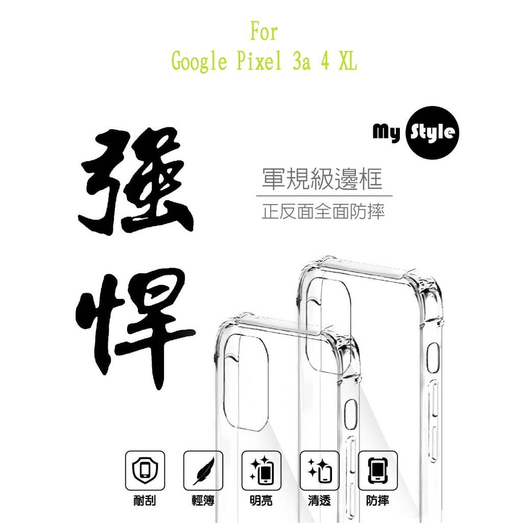 軟硬兼施 Google Pixel 3a 4 XL 軍規5D 手機防摔殼殼