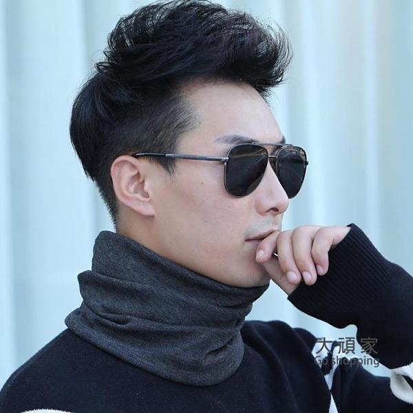 男生圍巾 圍脖男冬天韓版百搭保暖圍巾加厚椎脖套冬季防寒圍脖一體帽子『交換禮物』