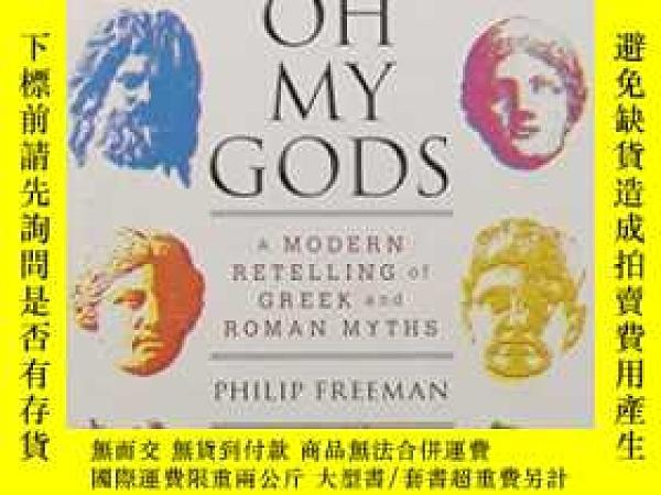 二手書博民逛書店Oh罕見My GodsY256260 Philip Freeman Simon & Schuster