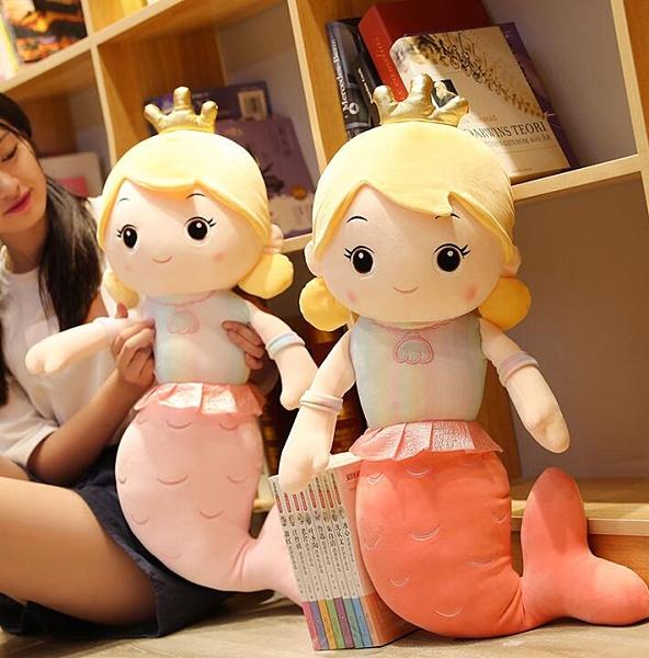 玩偶 抱枕可愛超軟布娃娃公仔女孩安撫毛絨玩具兒童床上睡覺玩偶TW【快速出貨八折鉅惠】