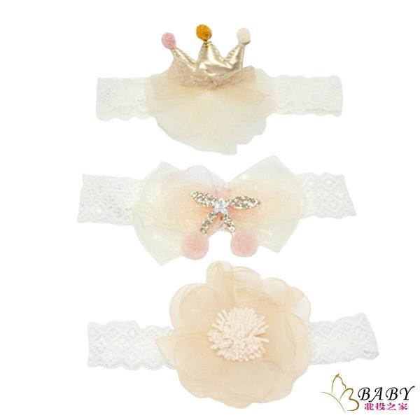 韓式兒童髮帶 公主蝴蝶結禮盒三件組 花球皇冠 (女寶寶/嬰幼兒/新生兒/小朋友/髮飾/頭飾)
