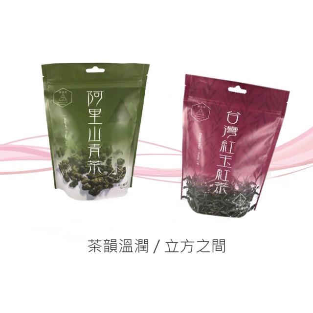 【茶立方】經典好茶組-手採阿里山青茶&台灣紅玉紅茶 (每包20入)