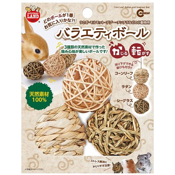 寵物家族-日本MARUKAN 天然多類玩具球