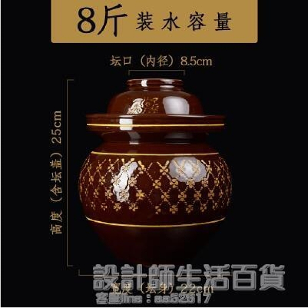 泡菜壇子陶瓷小號家用腌菜罐土陶缸加厚酸菜廚房密封老式傳統 NMS設計師