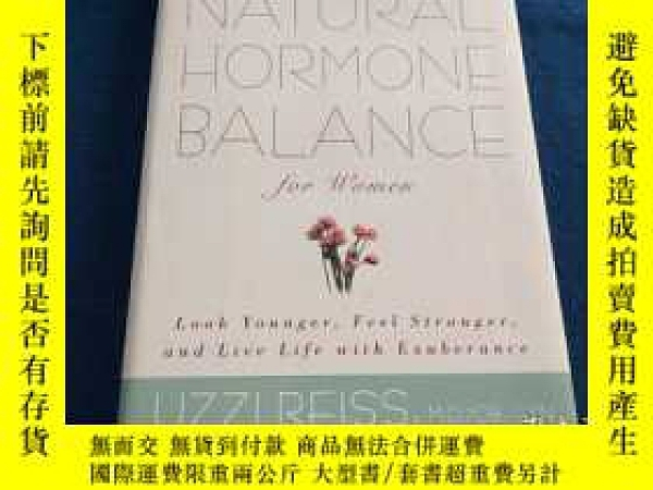 二手書博民逛書店NATURAL罕見HORMONE BALANCE for women 自然激素平衡Y223356 出版2