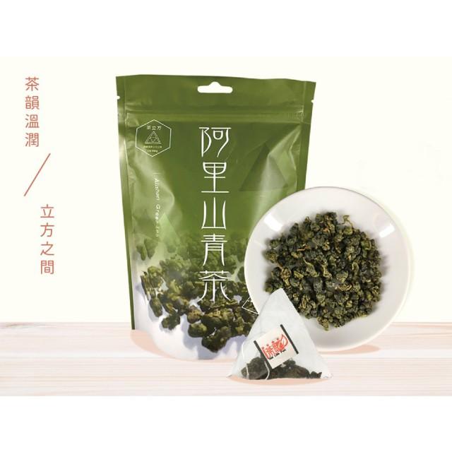 【茶立方】經典好茶-手採阿里山青茶 (20入)