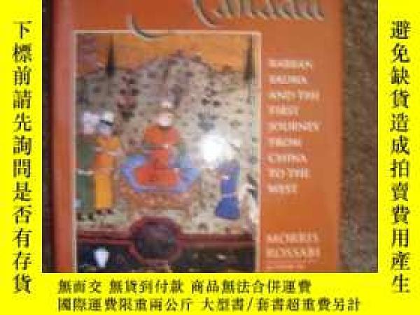 二手書博民逛書店Voyager罕見From XanaduY364682 Morris Rossabi Kodansha Ame