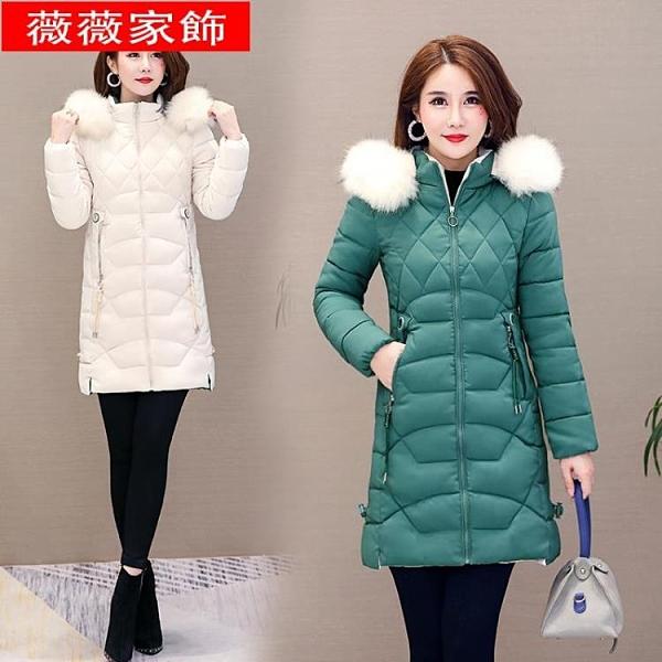 長版羽絨服 2020帕爾倩正品絨服中長款冬季新款修身保暖加厚大毛領時尚外套女 源治良品