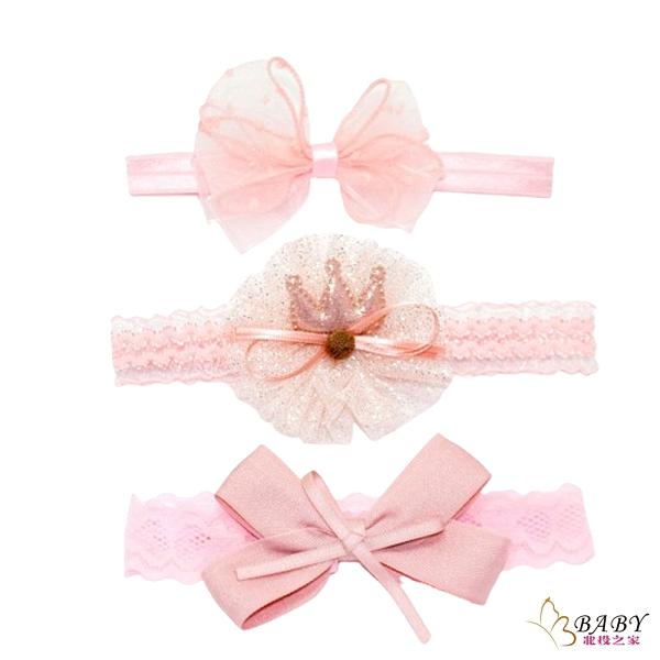 韓式兒童髮帶 公主蝴蝶結禮盒三件組 閃亮皇冠 (女寶寶/嬰幼兒/新生兒/小朋友/髮飾/頭飾)