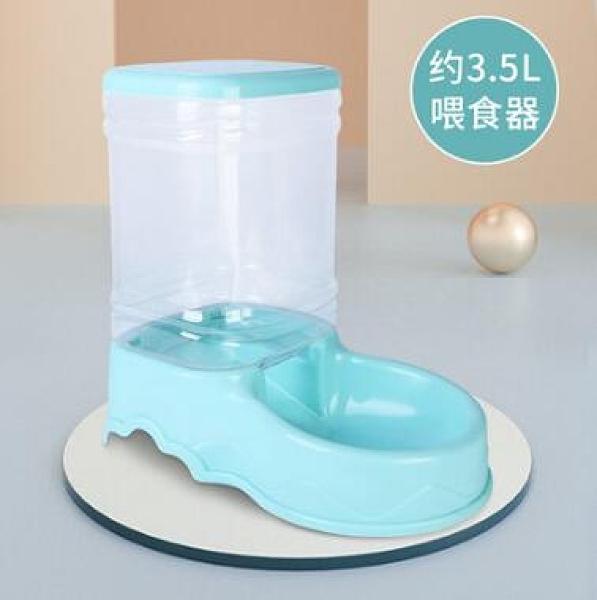 寵物餵食器 貓咪喝水器掛式泰迪自動喂食器水碗水盆用品【快速出貨八折下殺】