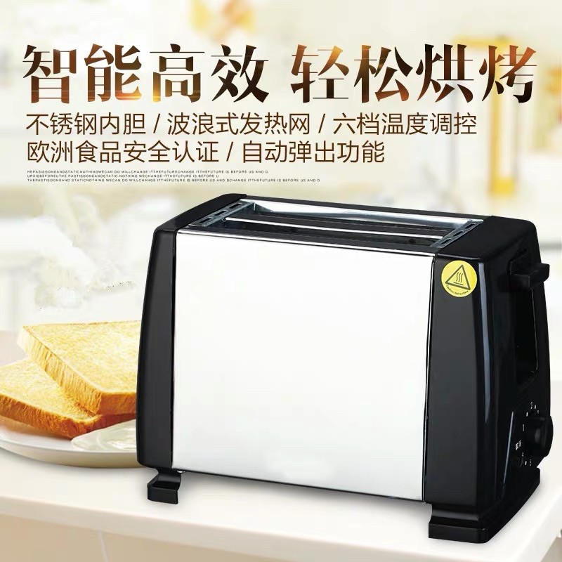 《現貨》烤麵包機 烤土司機 BH-002 方便省時早餐機 經濟實惠送禮自用兩相宜(台灣規格)