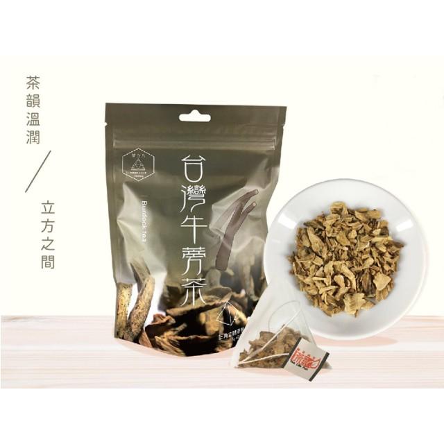 【茶立方】台灣好農-牛蒡茶 (20入)
