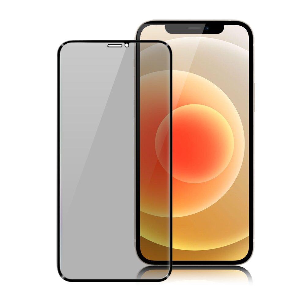 Xmart for iPhone 12 Mini 5.4吋 防偷窺滿版2.5D鋼化玻璃保護貼-黑