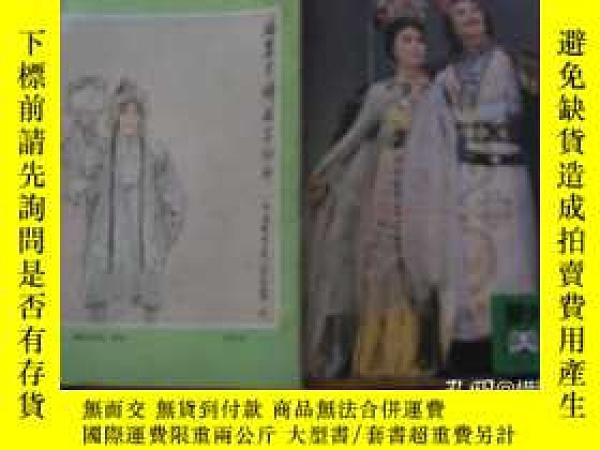 二手書博民逛書店罕見影劇美術(1980 1981)Y8013