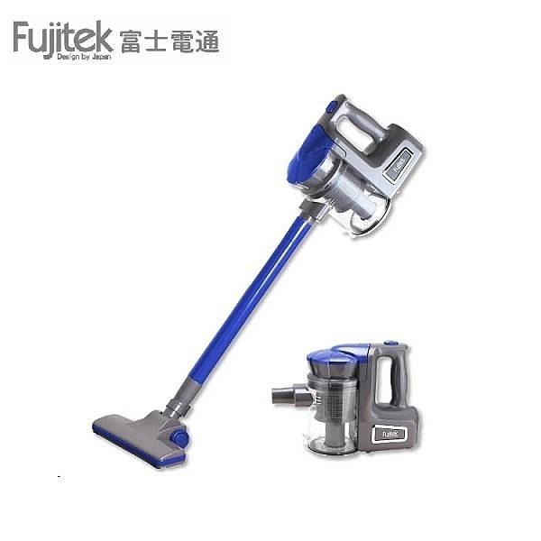 【南紡購物中心】【Fujitek 富士電通】手持直立旋風吸塵器 FT-VC302(經典藍色)