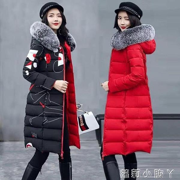 兩面穿羽絨棉服洋氣中長款2020年冬裝新款2021女裝中款雙面穿外套 蘿莉新品