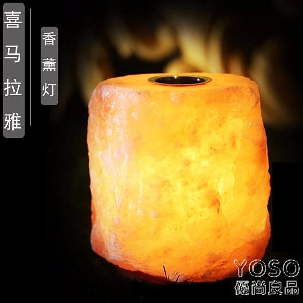 喜馬拉雅燈 喜馬拉雅香薰燈 玫瑰水晶鹽精油燈 養生鹽晶燈 天然鹽燈 睡眠夜燈 新年禮物