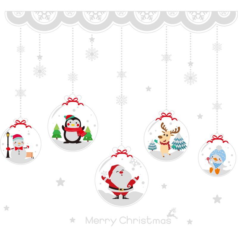 【全館免運】圣誕節掛球吊飾裝飾品場景布置玻璃櫥窗貼紙節日裝扮小掛件窗花貼