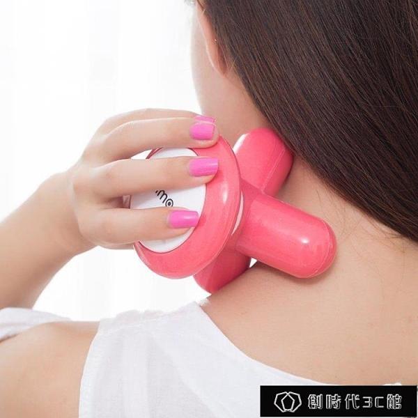 迷你按摩器USB三腳電動按摩器便攜多功能小型頸部震動三角按