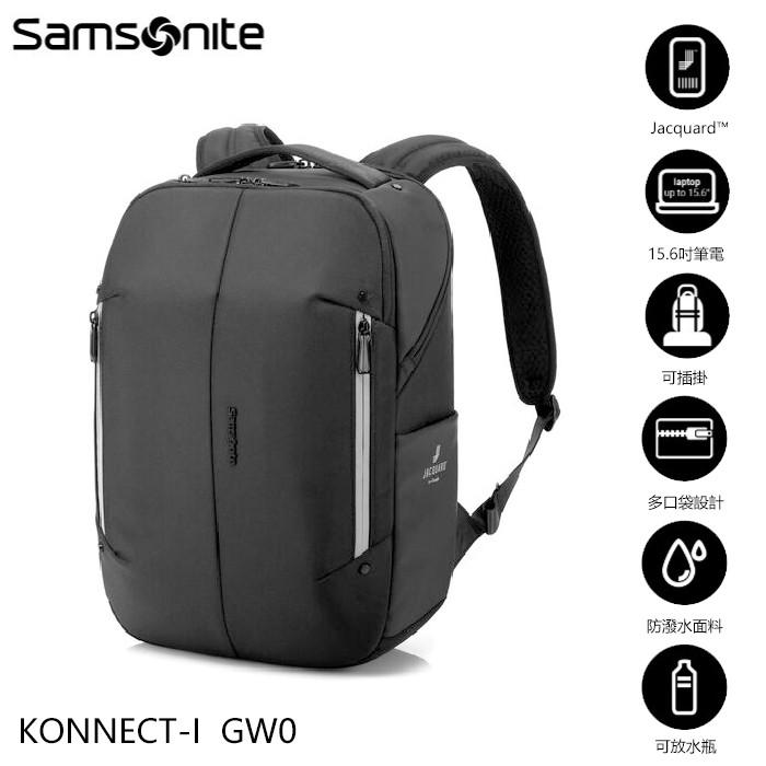 Samsonite新秀麗 KONNECT-I GW0 15.6筆電後背包 智慧Jacquard™可接聽電話導航自拍播音樂