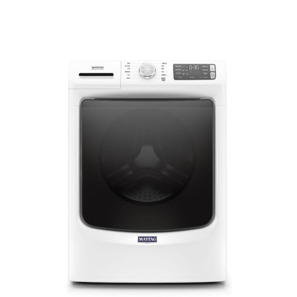 美泰克【8TMHW6630HW】17公斤滾筒洗衣機 分12期0利率《可議價》