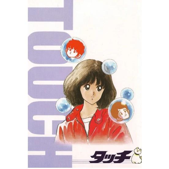 動漫動畫劇 棒球英豪 タッチ (1985) 影視達高清DVD光碟