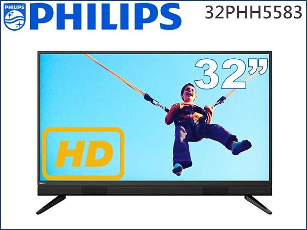↙0利率↙PHILIPS飛利浦 32吋HD 獨家淨藍光 杜比環繞音效 LED液晶電視【南霸天電器百貨】