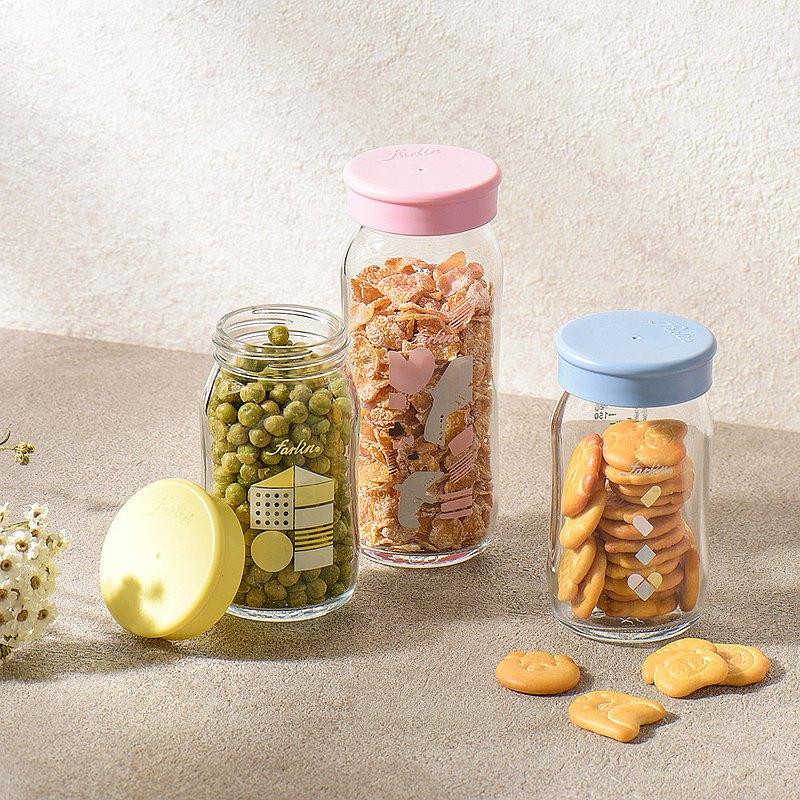 【台灣farlin】Bottle Cap 寬口奶瓶儲物蓋 2入/包 /收納/保鮮