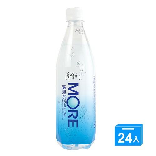 味丹多喝水MORE氣泡水560mlx24【愛買】