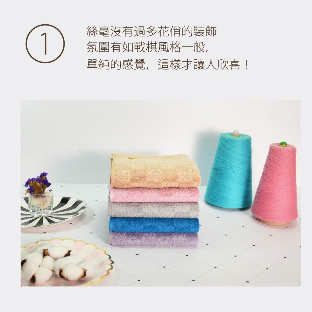 編紋系列/編紋毛巾-金鵬巾緻親子館 (台灣製)(永鵬毛巾)
