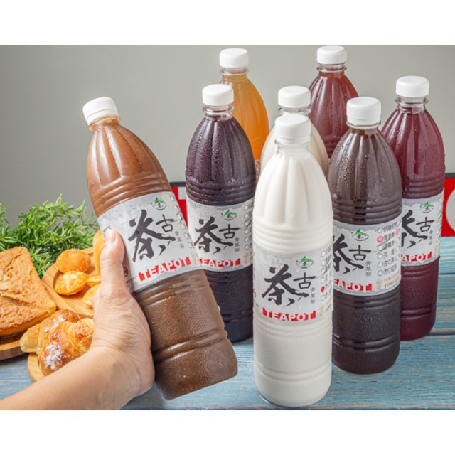 【茶古青草茶】杏仁茶 Almond Tea