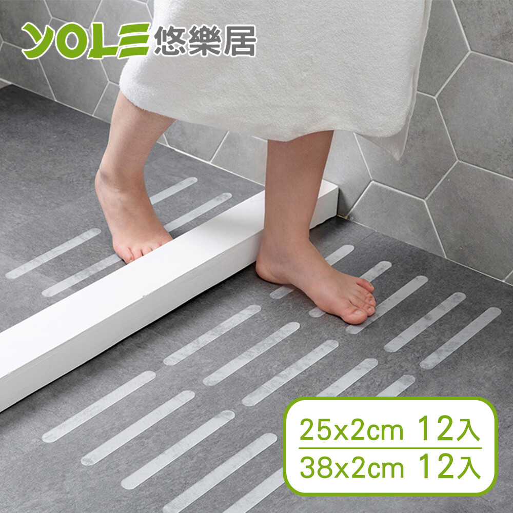 yole悠樂居浴室透明無痕防水防滑貼條(25cm*12入+38cm*12入)#1328026