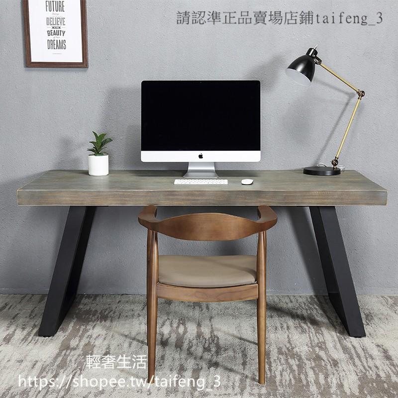 【輕奢生活】 實木書房書桌辦公桌北歐簡約現代原木寫字工作臺式電腦桌松木定制
