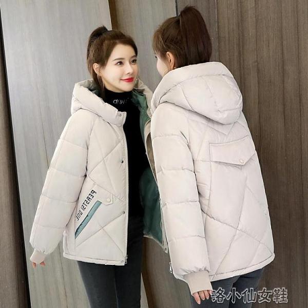 棉襖外套 棉衣女短款年冬季新款加厚羽絨棉服女韓版寬松面包服棉襖外套 新年禮物