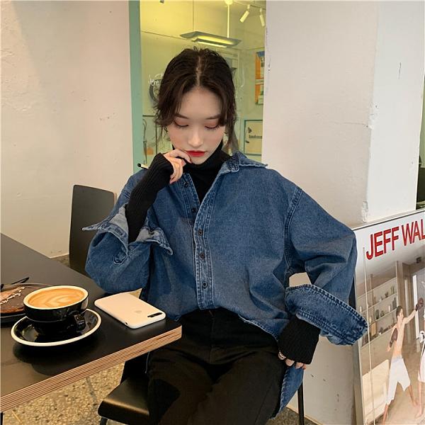 限時特銷 早秋季新款藍色上衣韓版百搭長袖女牛仔襯衫氣質外套復古港味
