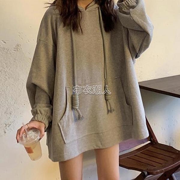 新年禮物衛衣女春秋冬加絨加厚寬鬆韓版潮學生2020新款帶帽慵懶風上衣